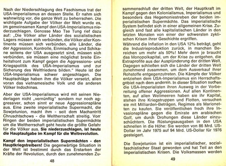 Liga_1975_Statut_25