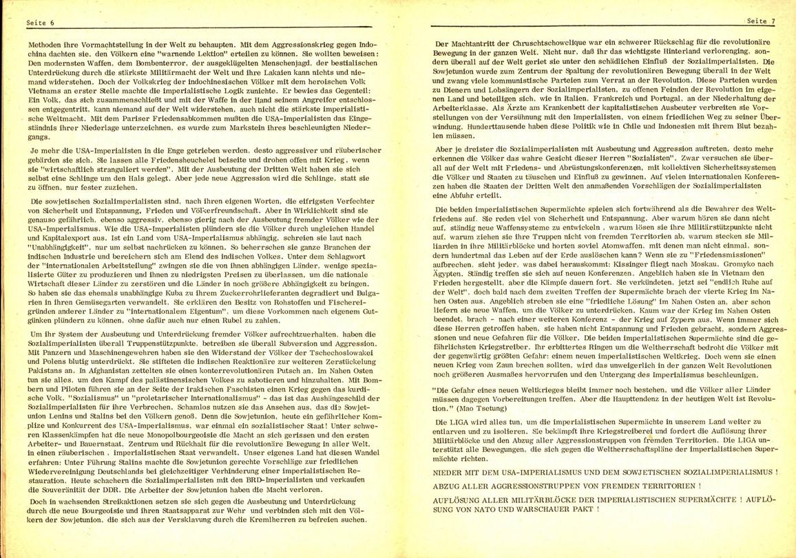 Liga_1975_Statut_Entwurf_05