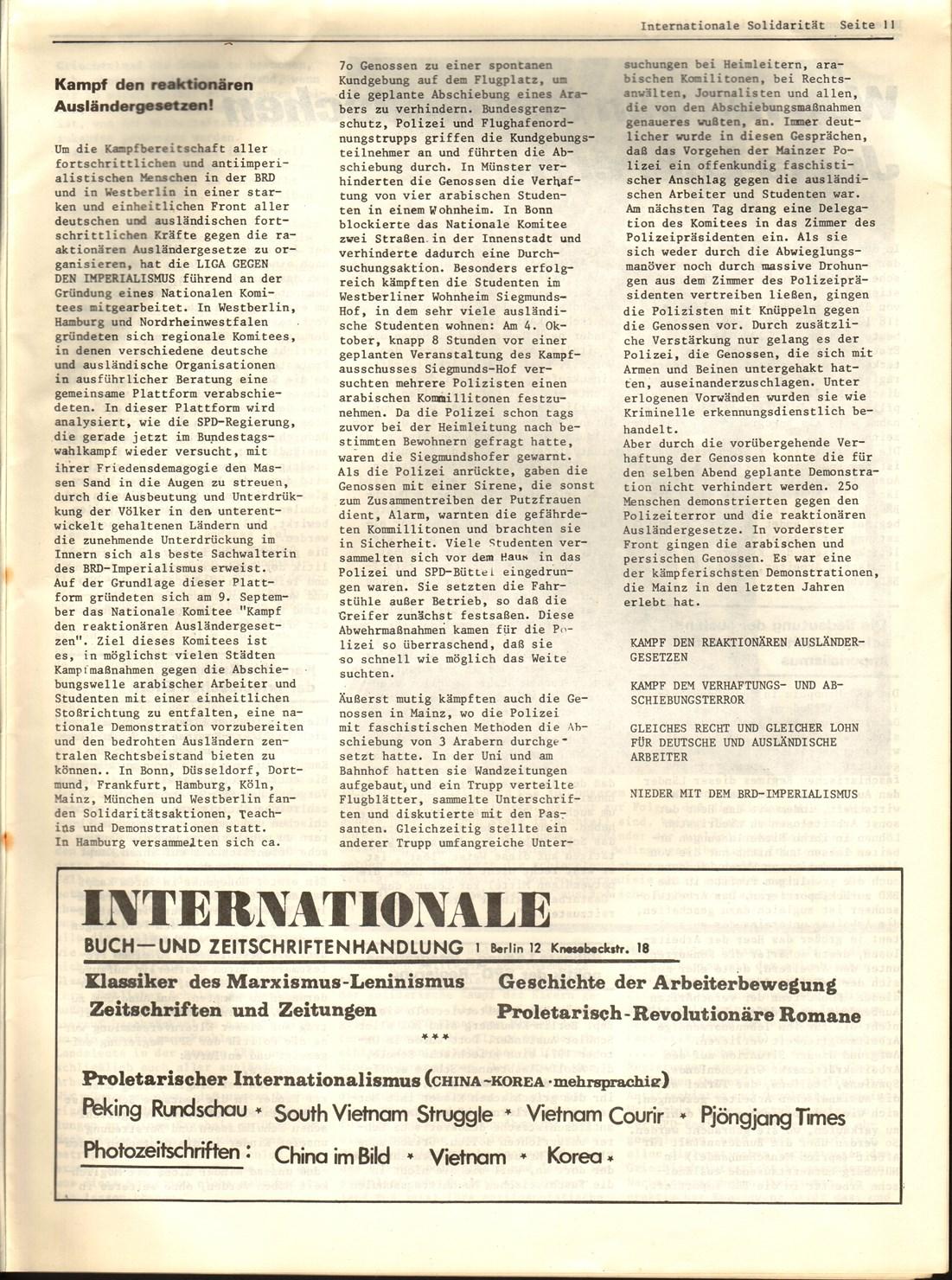 Liga_IS_1972_07_11