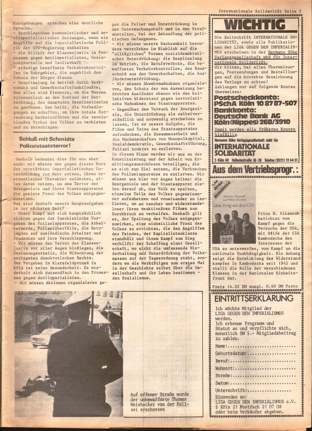 Liga_IS_1974_08_03