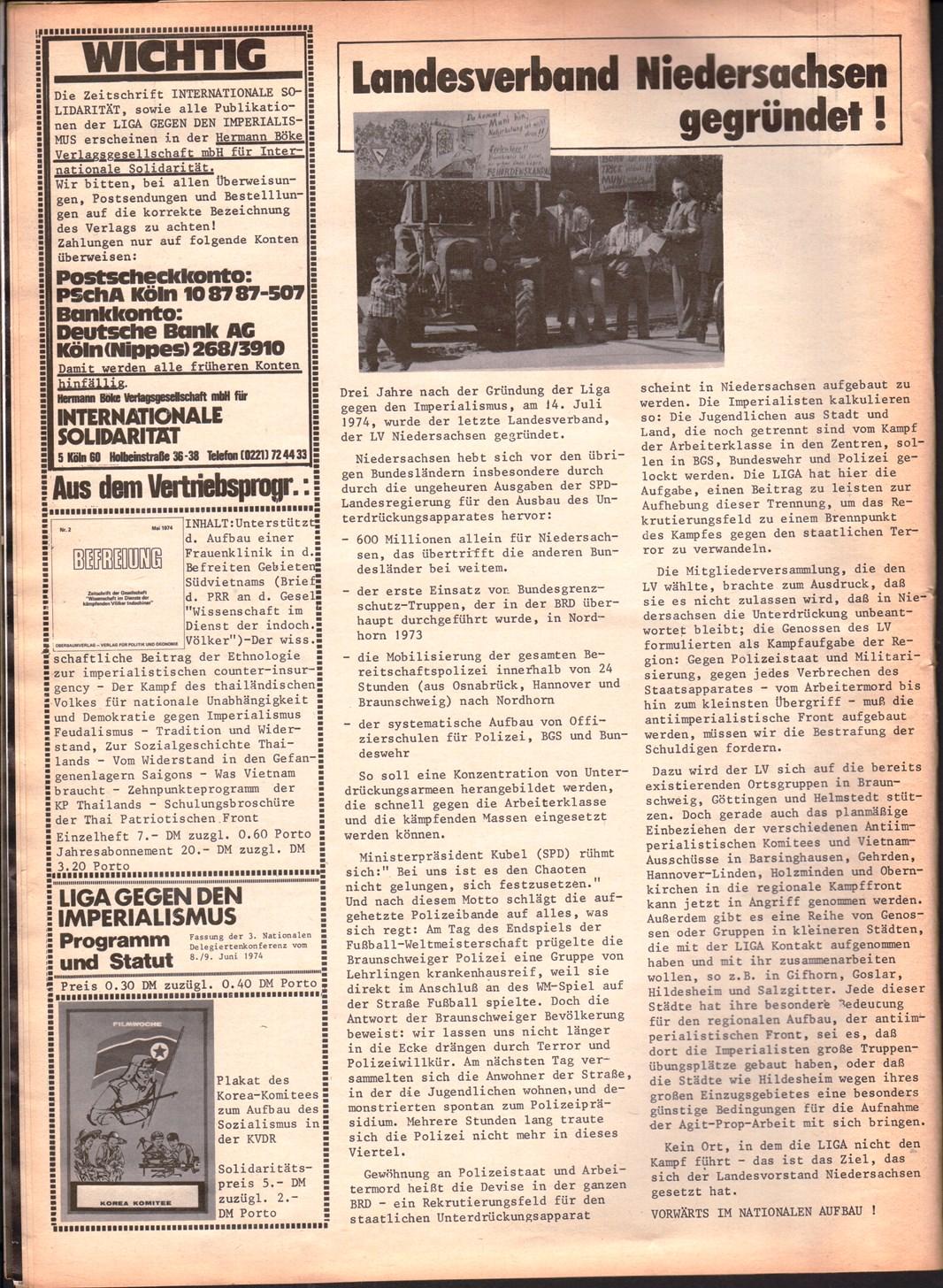Liga_IS_1974_08_07a