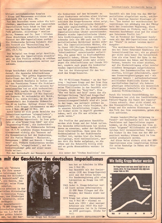 Liga_IS_1974_08_12