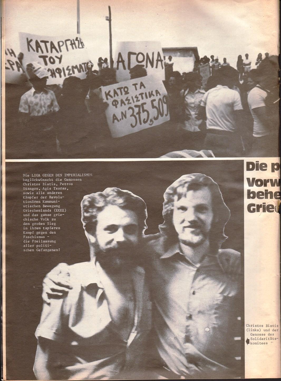 Liga_IS_1974_08_13