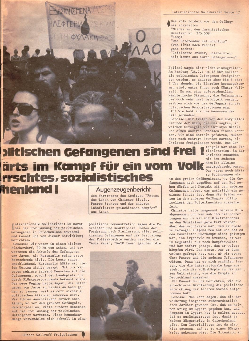 Liga_IS_1974_08_14