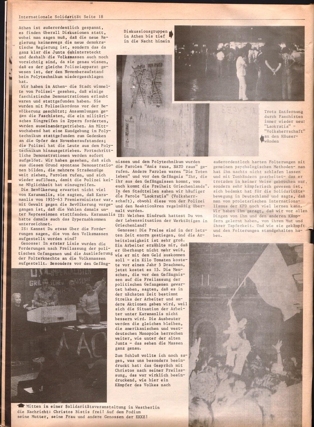 Liga_IS_1974_08_15