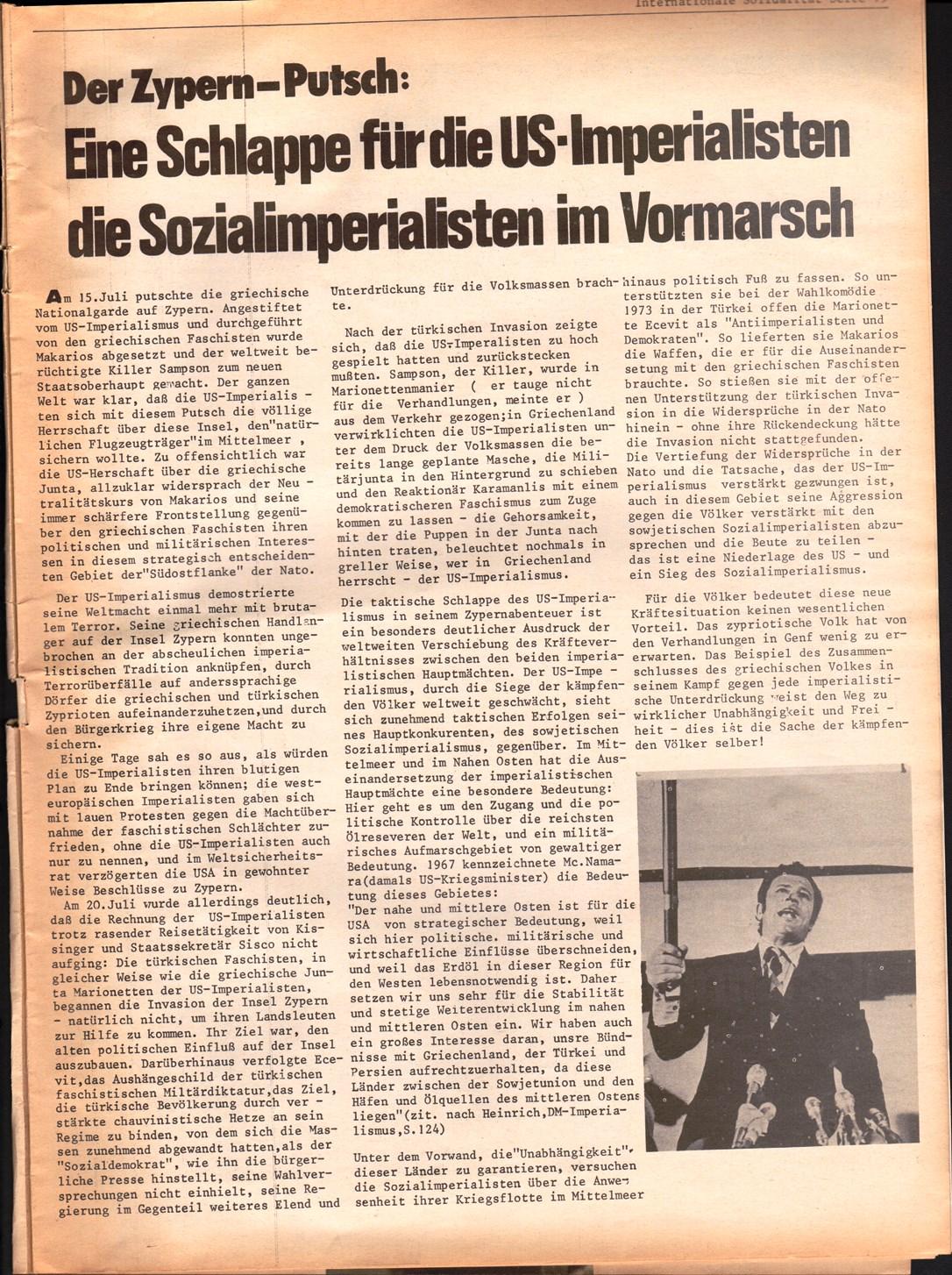 Liga_IS_1974_08_16