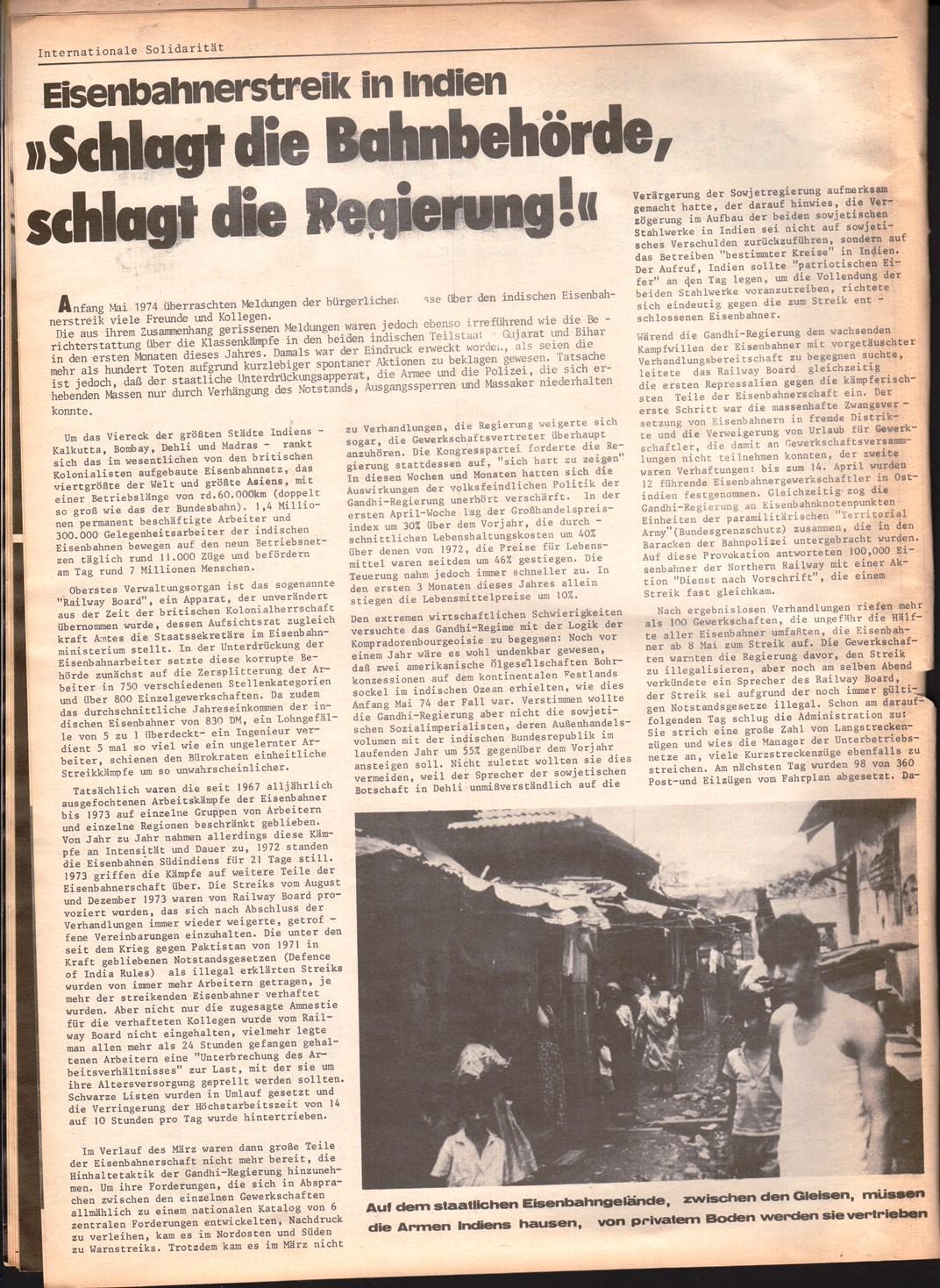 Liga_IS_1974_08_17