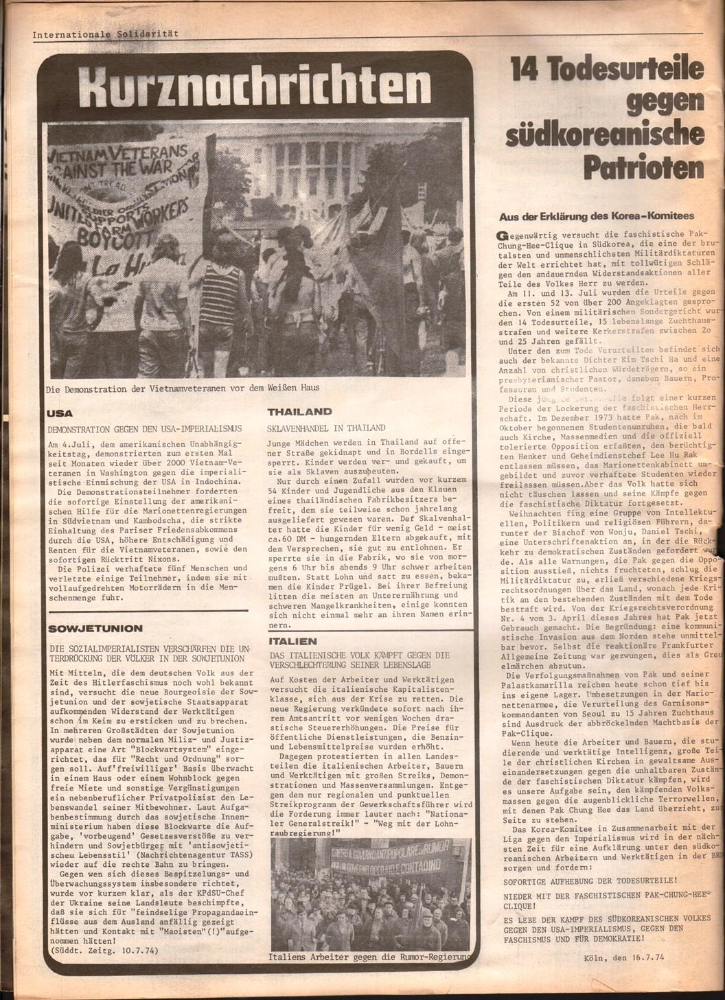 Liga_IS_1974_08_21