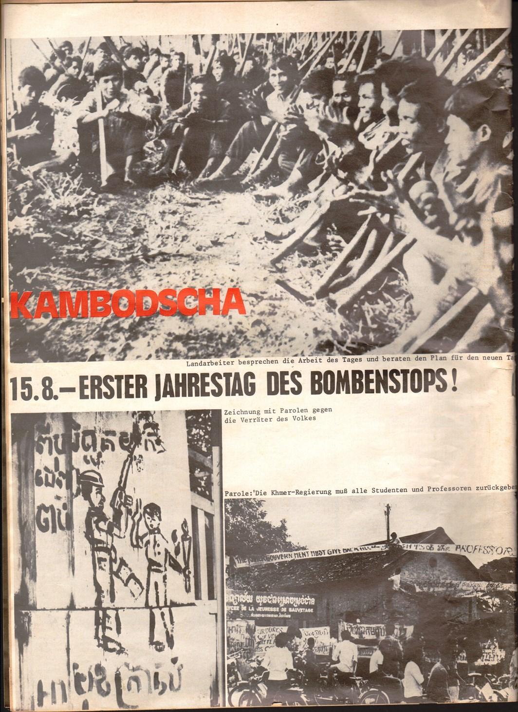 Liga_IS_1974_08_23