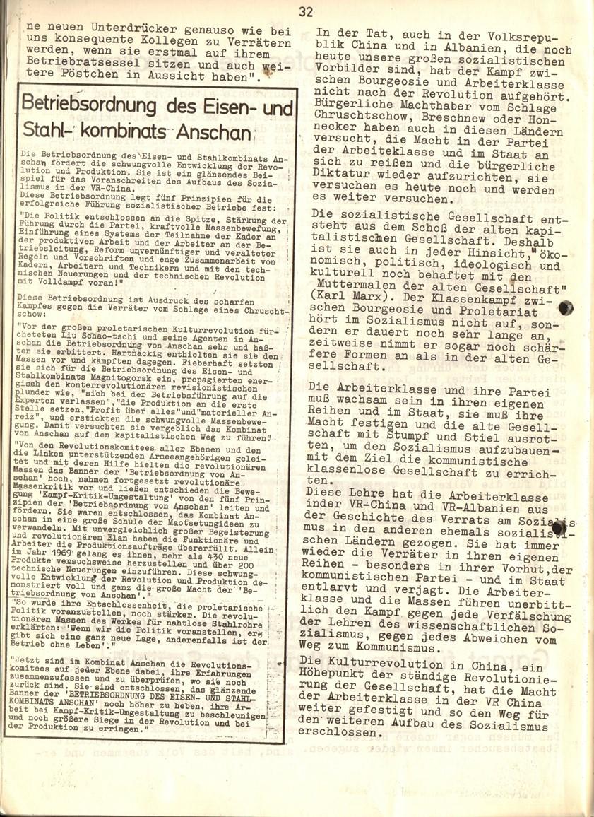 ML_Aachen_Bochum_Duisburg_Erster_Mai_1973_32