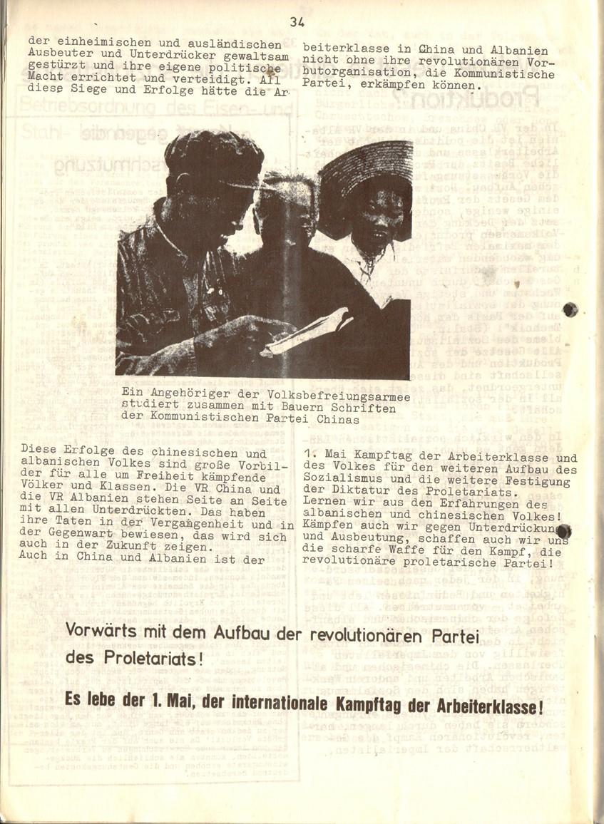 ML_Aachen_Bochum_Duisburg_Erster_Mai_1973_34