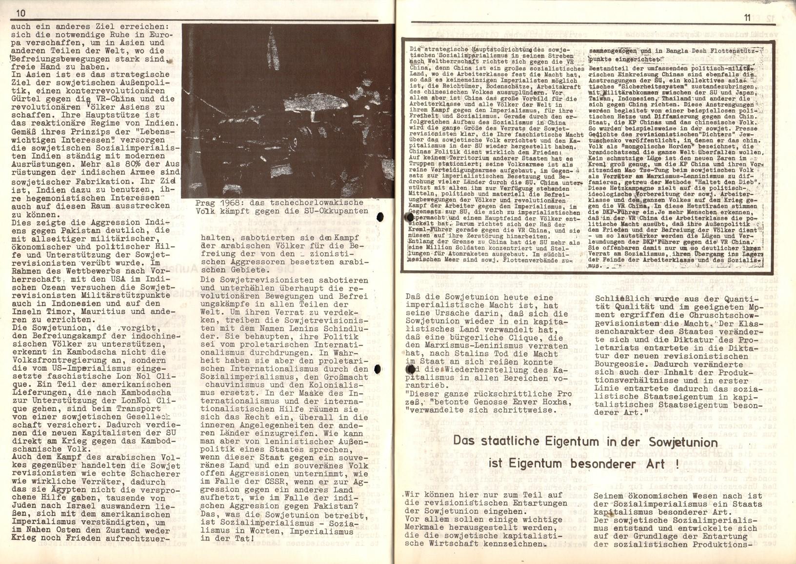 ML_Aachen_Bochum_Duisburg_1973_Breschnew_in_Bonn_06