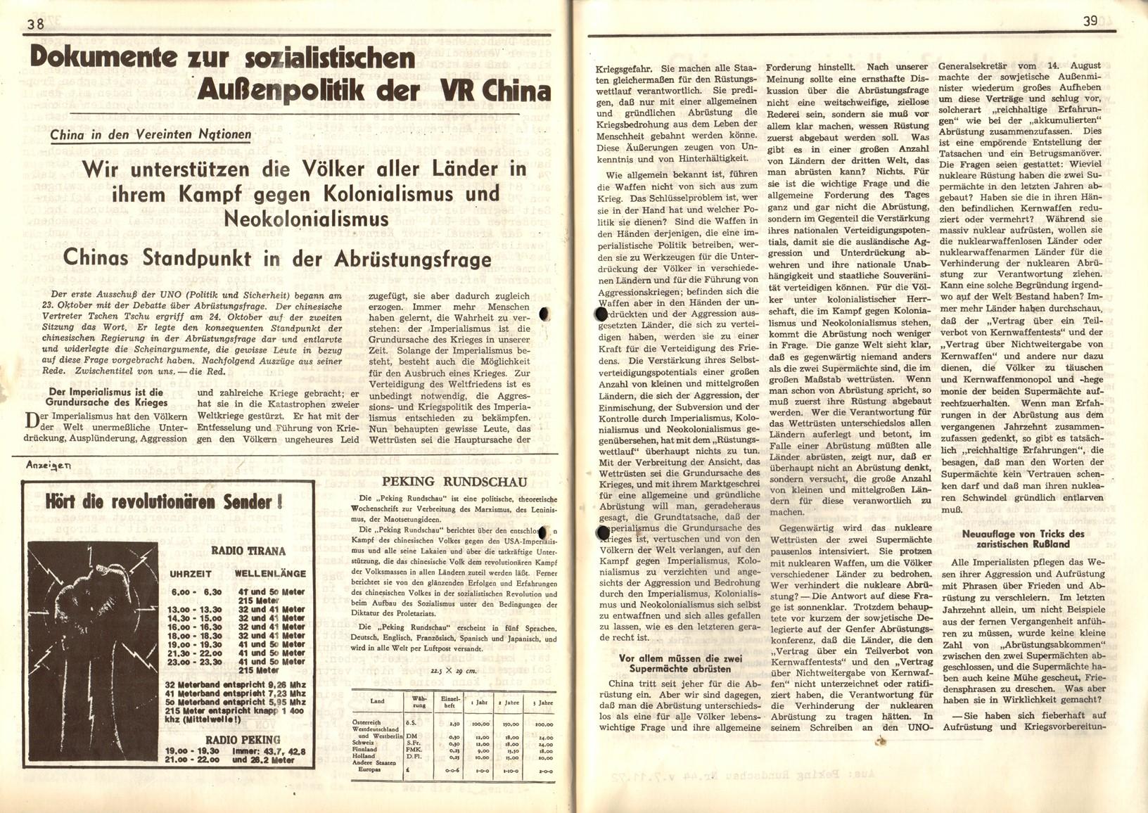 ML_Aachen_Bochum_Duisburg_1973_Breschnew_in_Bonn_20