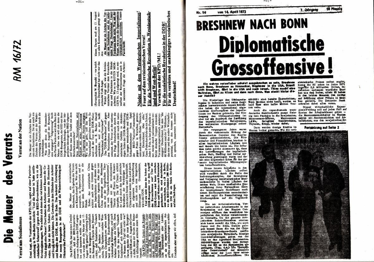 Gelsenkirchen_1977_Parteimythos_und_Wirklichkeit_46