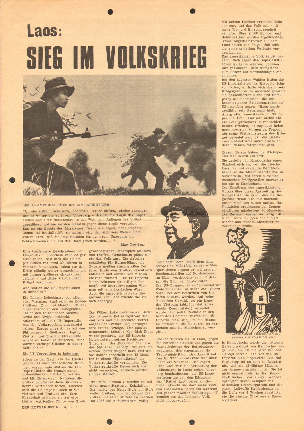 RG_Der_Rotgardist_1971_03_05