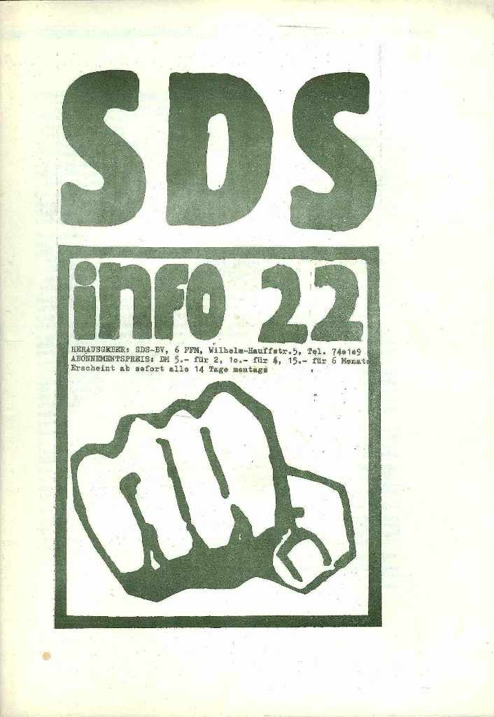 SDS_Info001
