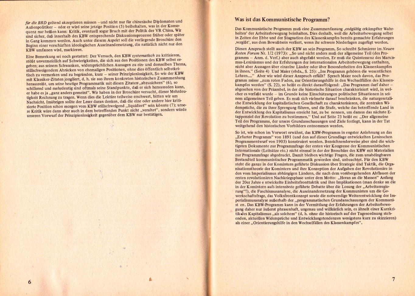 Spartacus_1975_Kritik_des_KBW_05