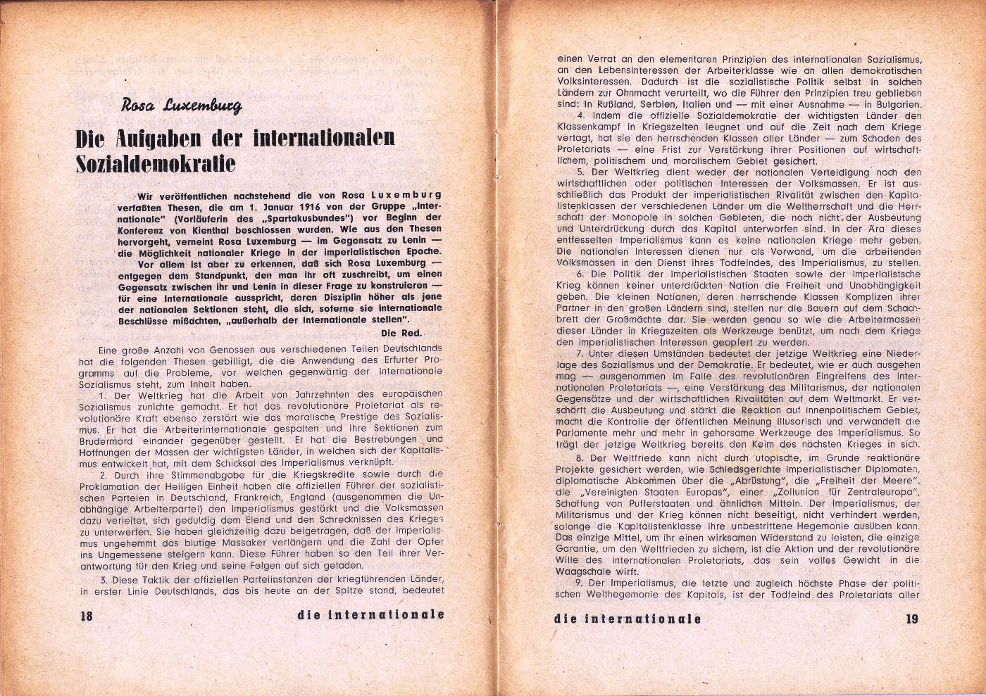 GIM_Internationale_225