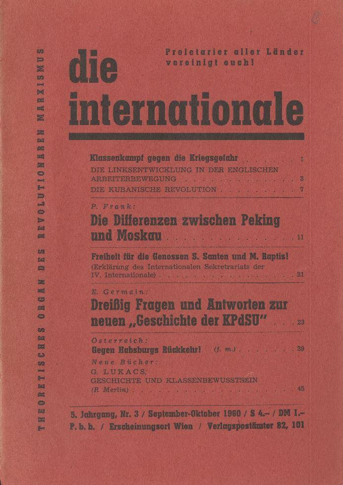 GIM_Internationale_269