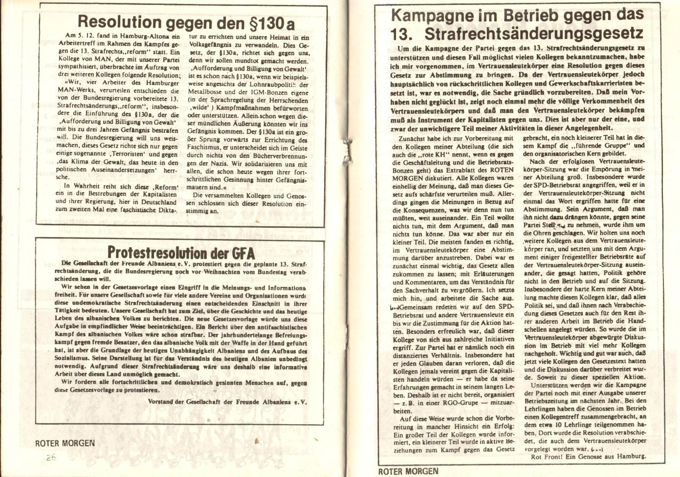 RHD_1976_Doku_Strafrechtsaenderungsgesetz_14