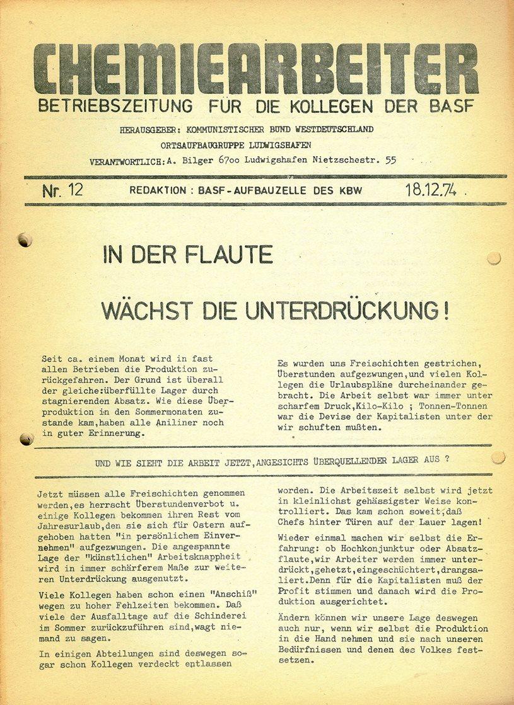 Ludwigshafen_BASF025