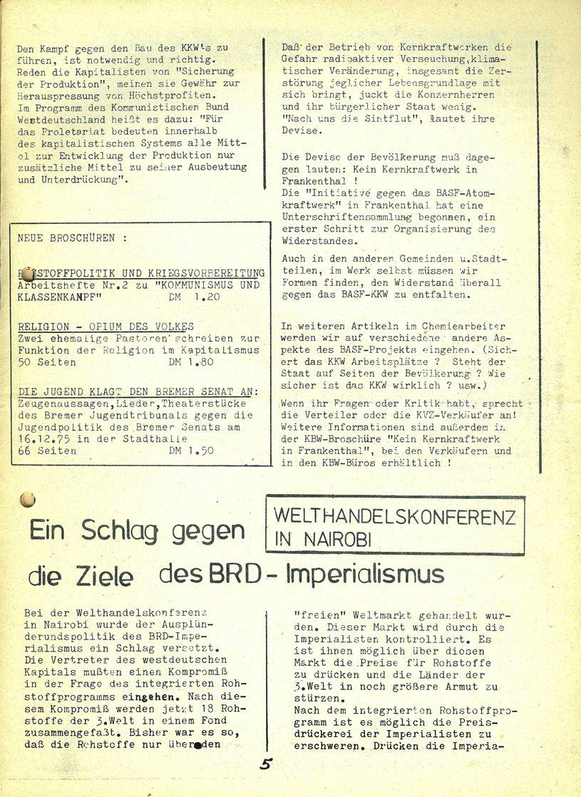 Ludwigshafen_BASF122