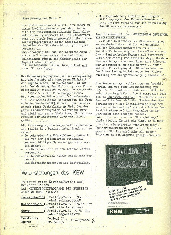 Ludwigshafen_BASF171