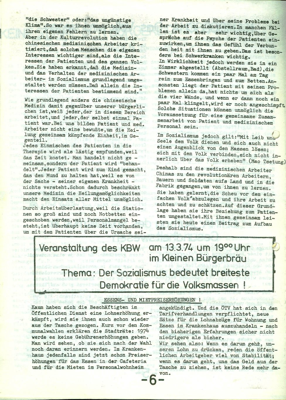 Ludwigshafen_OTV009