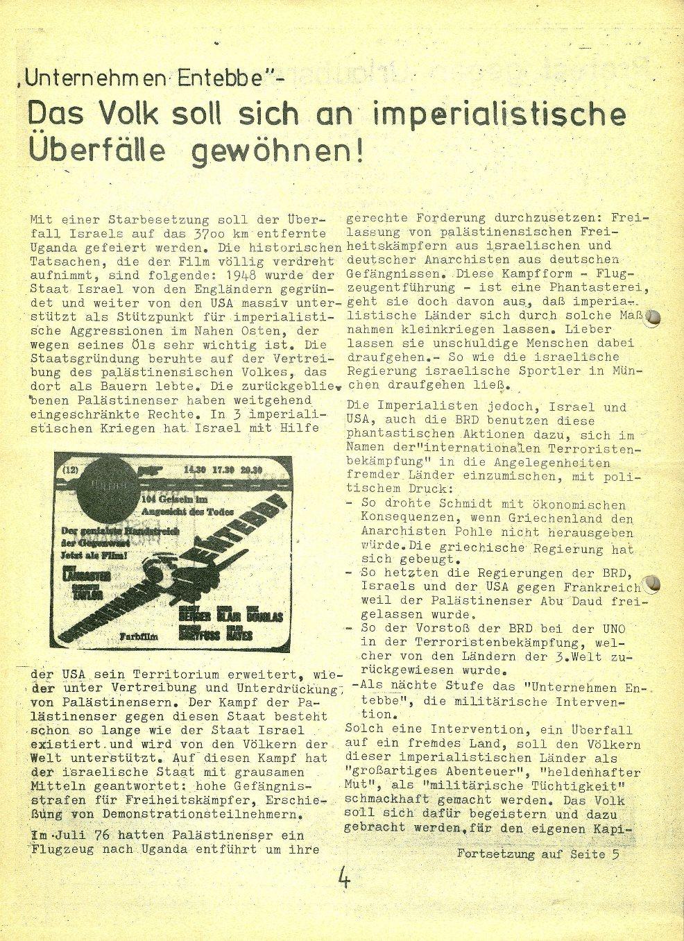 Ludwigshafen_OTV013