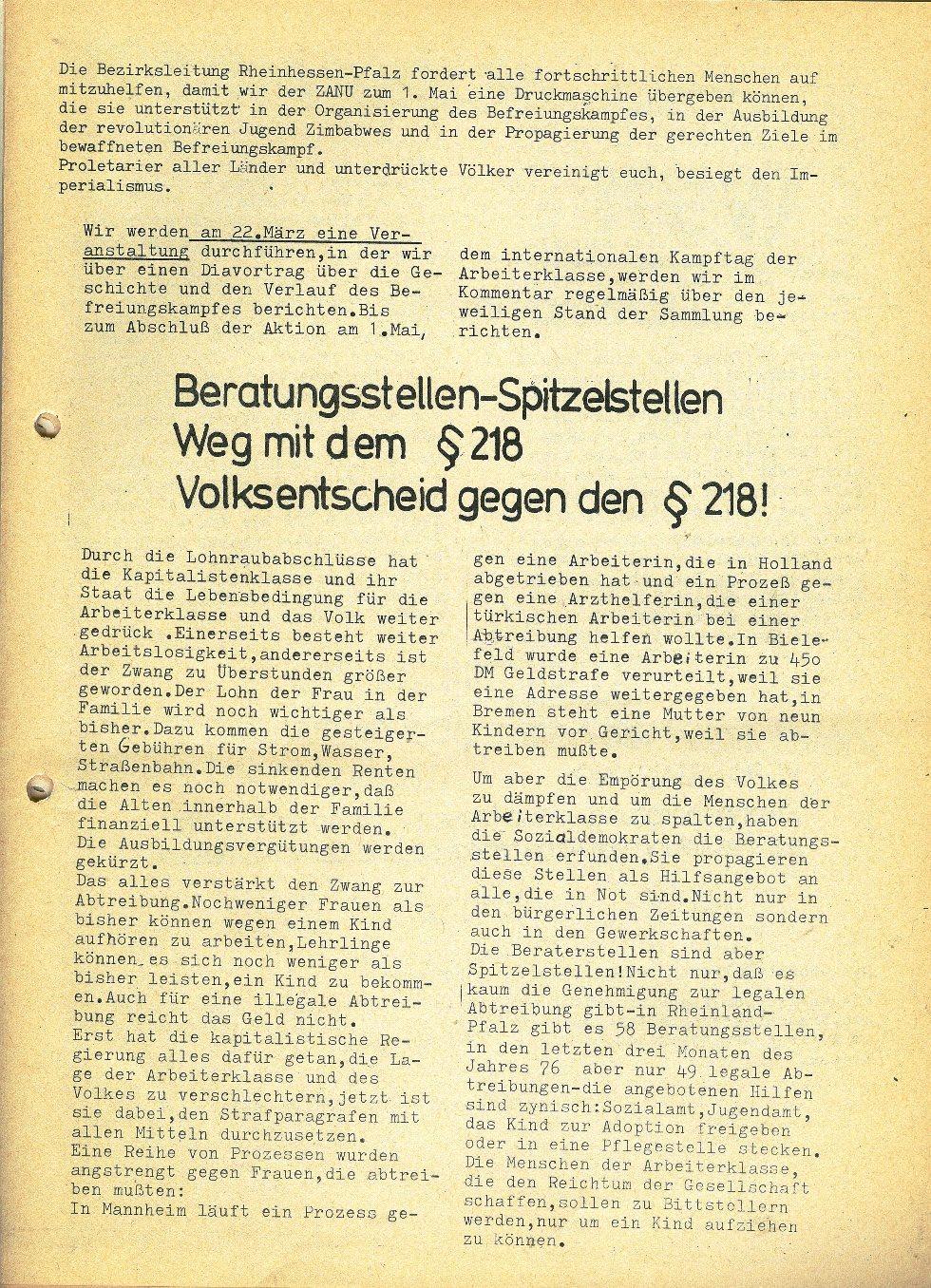 Ludwigshafen_OTV020