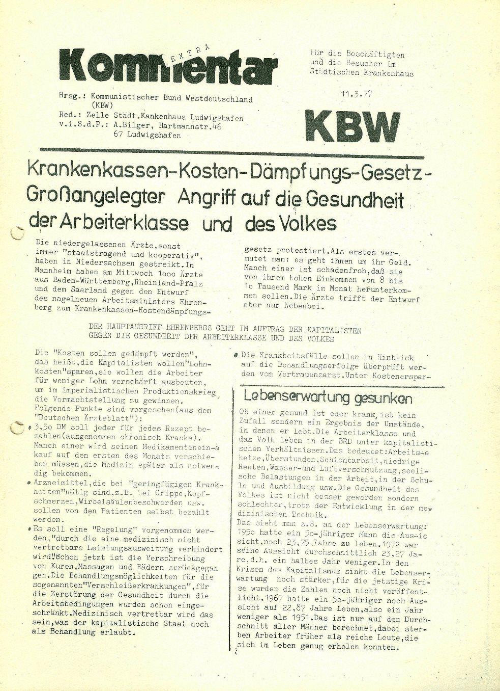 Ludwigshafen_OTV022