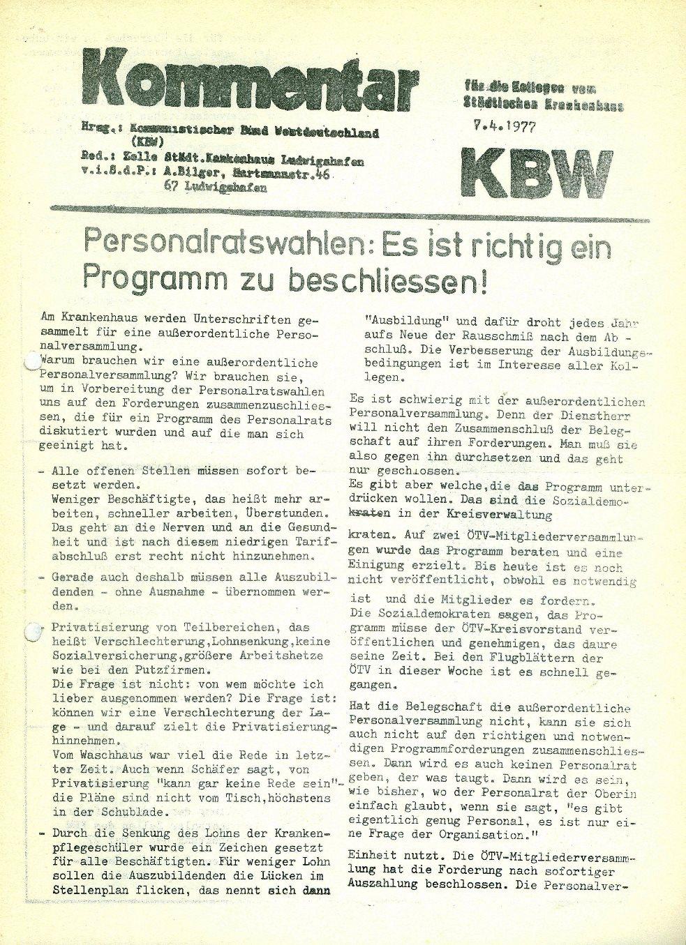 Ludwigshafen_OTV032