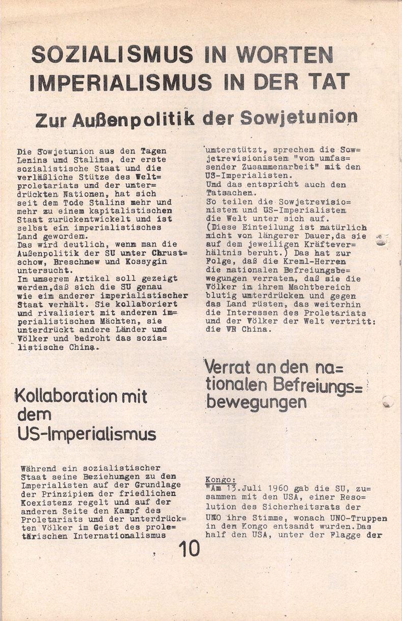 Mainz_KPDML031