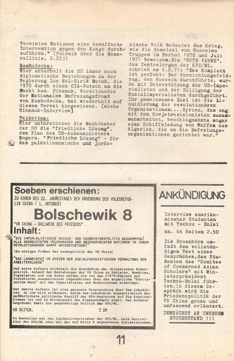 Mainz_KPDML032