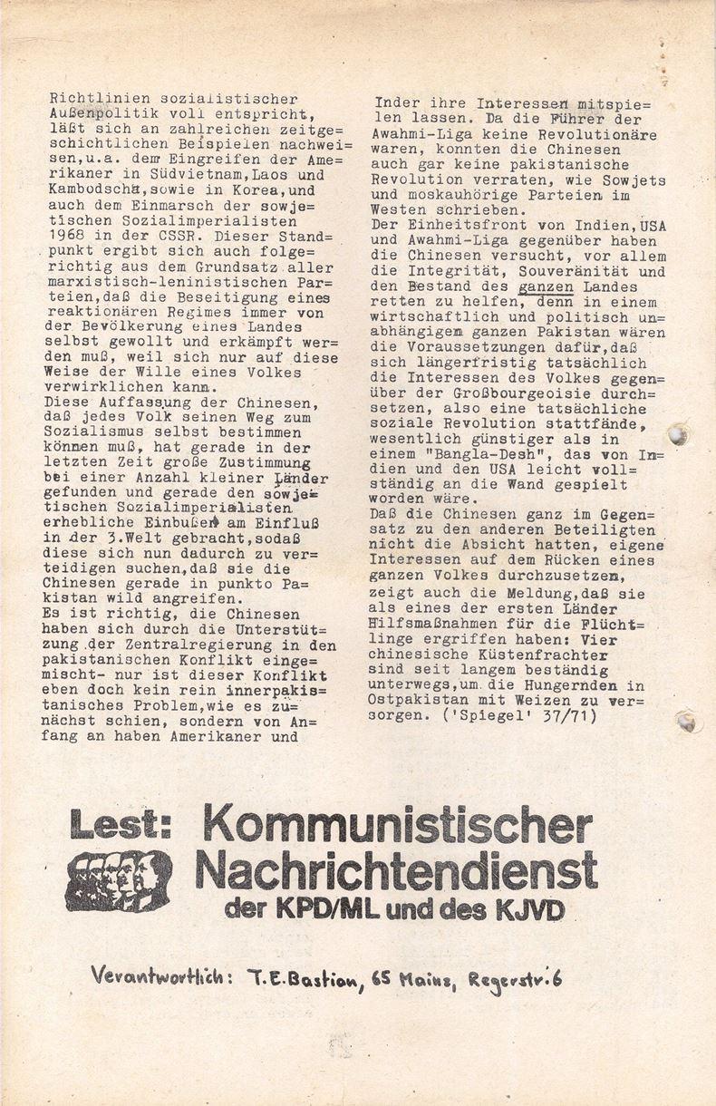 Mainz_KPDML043