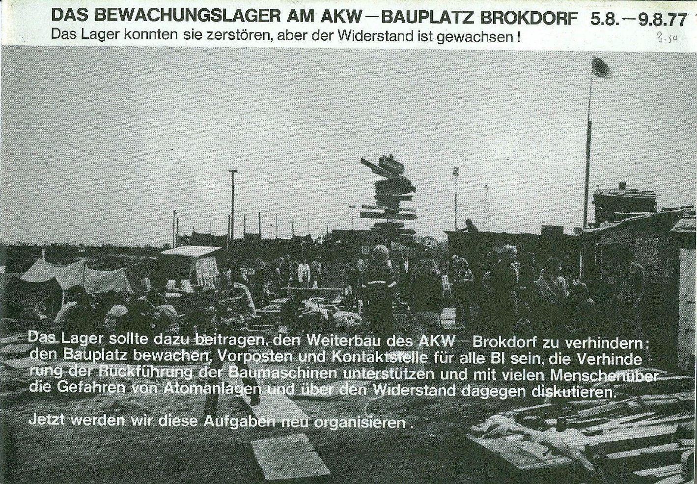 Brokdorf_Bewachungslager001