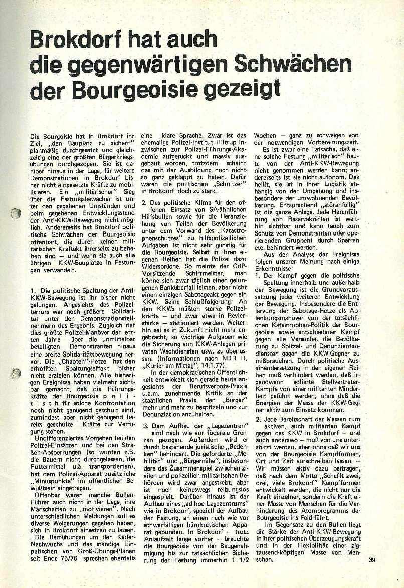 Brokdorf075