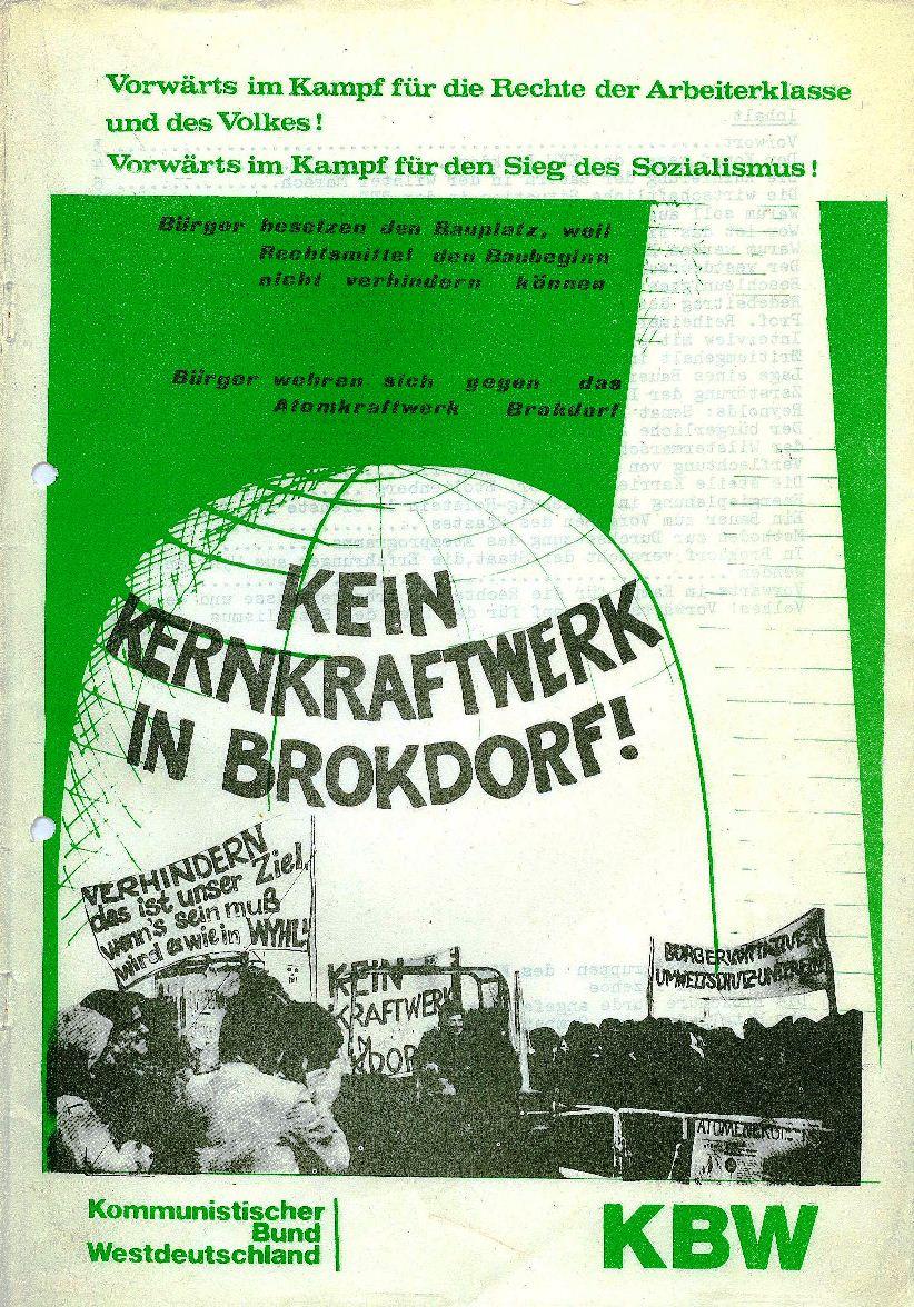 Brokdorf_KBW030