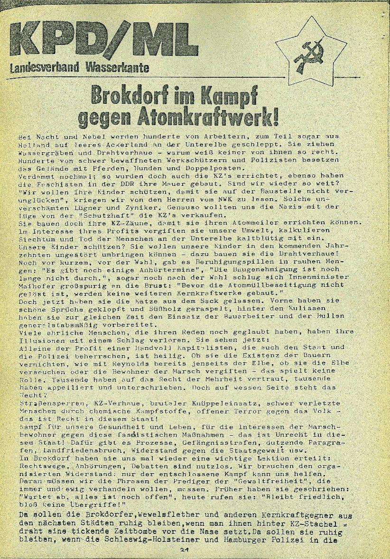 Brokdorf_KPDML_020