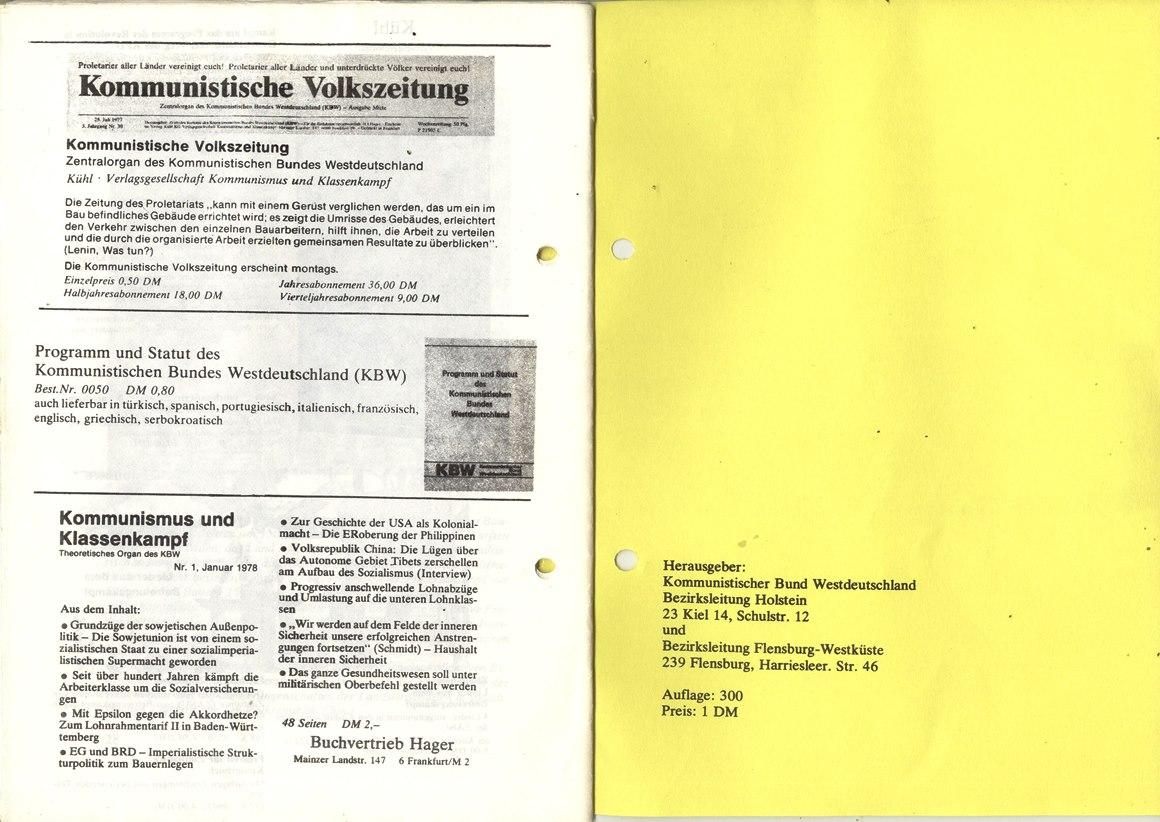 Dithmarschen_KBW033