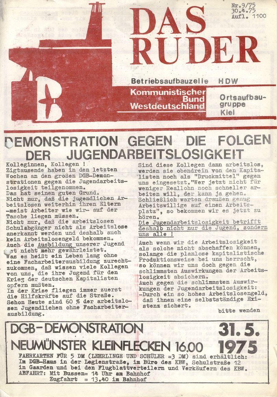 Kiel_HDW082