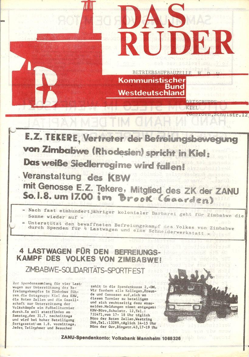 Kiel_HDW180