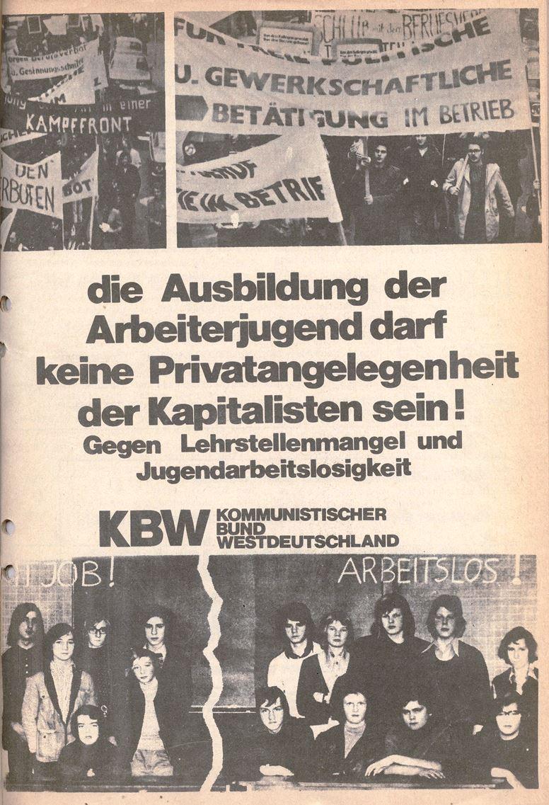 Kiel_KBW771