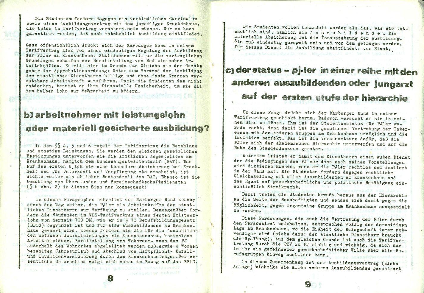 Kiel_Marburger_Bund005
