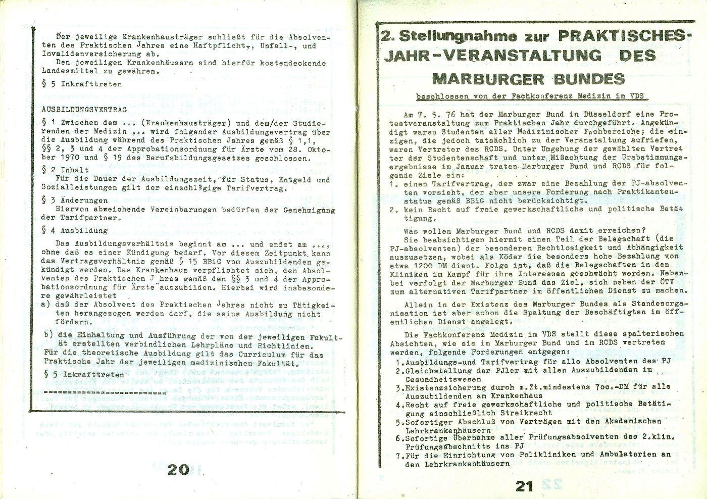Kiel_Marburger_Bund011