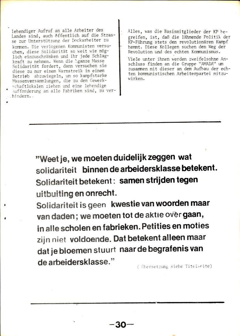 Kiel_RZ_1973_Hafenarbeiterstreik_31