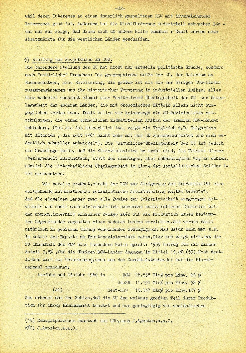 Kiel_Uni216