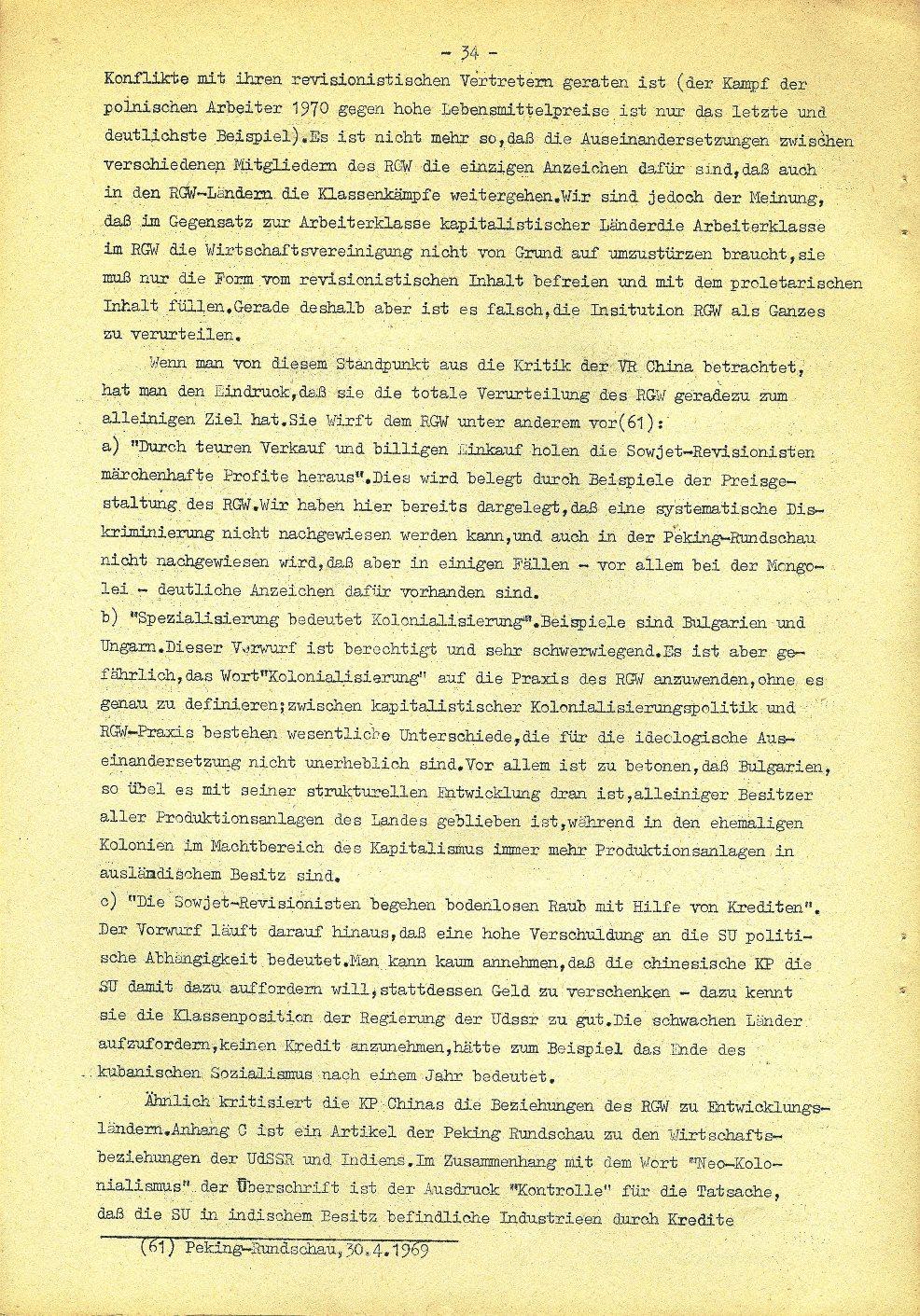 Kiel_Uni228