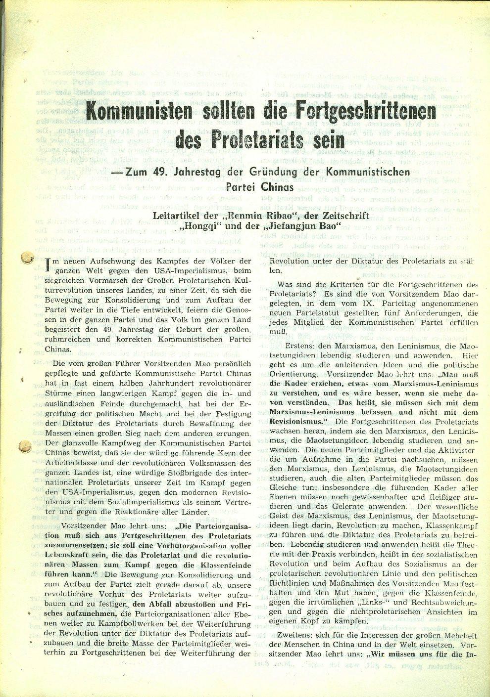 Kiel_Uni252