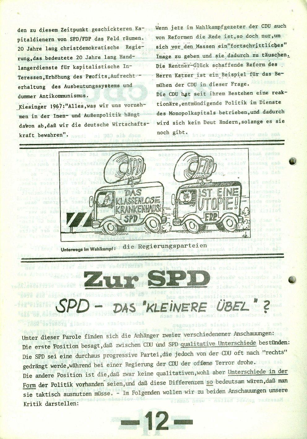 Kiel_Uni451